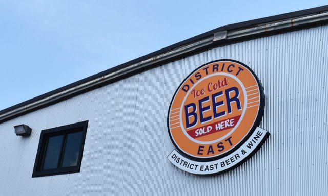 District East Beer & Wine