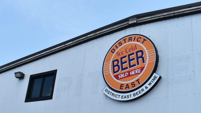 District East Beer & Wine