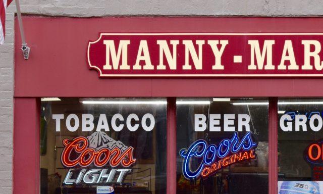 Manny Mart
